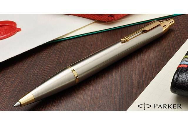 Ручка с гравировкой в подарок - как выбрать мужчине или 97