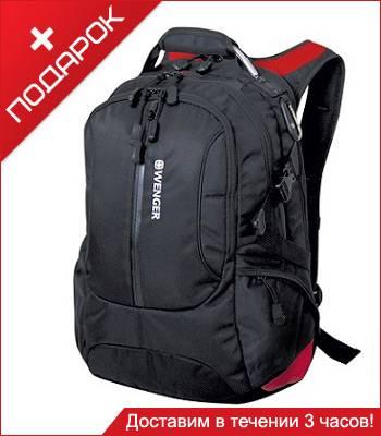 "Рюкзак Swissgear SA15912215 черный/кран с отд. для ноутбука 15"" 36х26х50см (35л)"