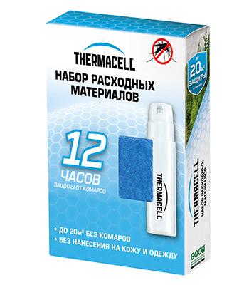 Набор запасной ThermaCELL Refills MR 000-12 (1 баллон + 3 таблетки) 12 часов