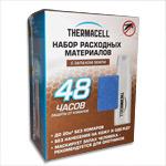 яНабор запасной с запахом прелой листвы ThermaCELL Refills MRE400-12 (4 баллона+12 таблеток)48 часов