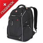 """Рюкзак Swissgear SA6752201409  """"Scansmart 15"""" черный с отделением для ноутбука 15"""" 34х22х46см (34л)"""