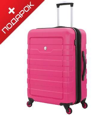 Чемодан Wenger 6581838165 TRESA, розовый, АБС-пластик, 42x27x59 см, 66 л