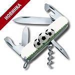 Нож Victorinox 1.3603 SOCCER II Spartan Футбольное поле, офицерский, 91мм, белый