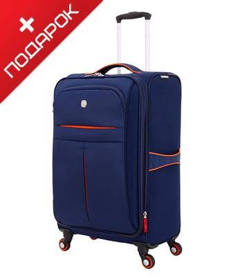 Чемодан Wenger WG6593307165 AROSA, синий, полиэстер, 59,7х20х40,6 см, 48 л.