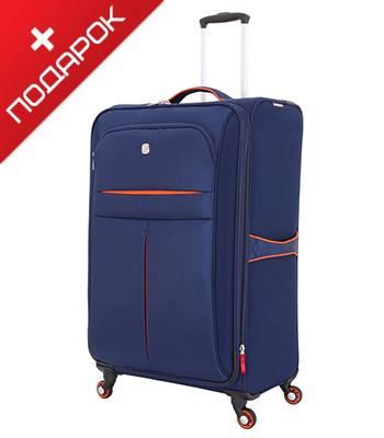 Чемодан Wenger WG6593307177 AROSA, синий, полиэстер, 71х23х45.7 см, 75 л