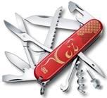 Нож Victorinox 1.3714.E9 Huntsman «Год Крысы» 2020, 91мм, красный